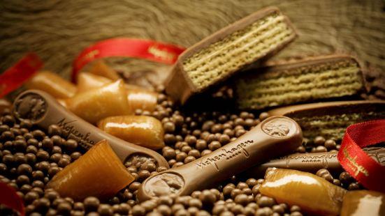 Kopenhagen Chocolates