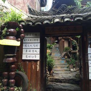 草堂茶居旅游景点攻略图
