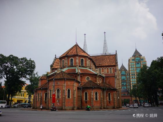 Notre-Dame Cathedral Basilica of Saigon