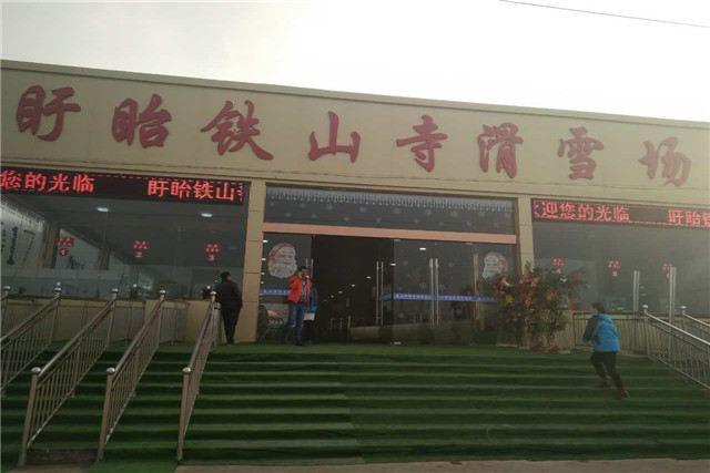 Tieshan Temple Ski Resort2