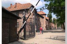 永远抹不去的伤痛,奥斯威辛集中营