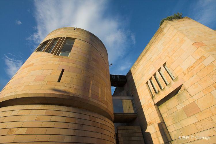 스코틀랜드 국립박물관1