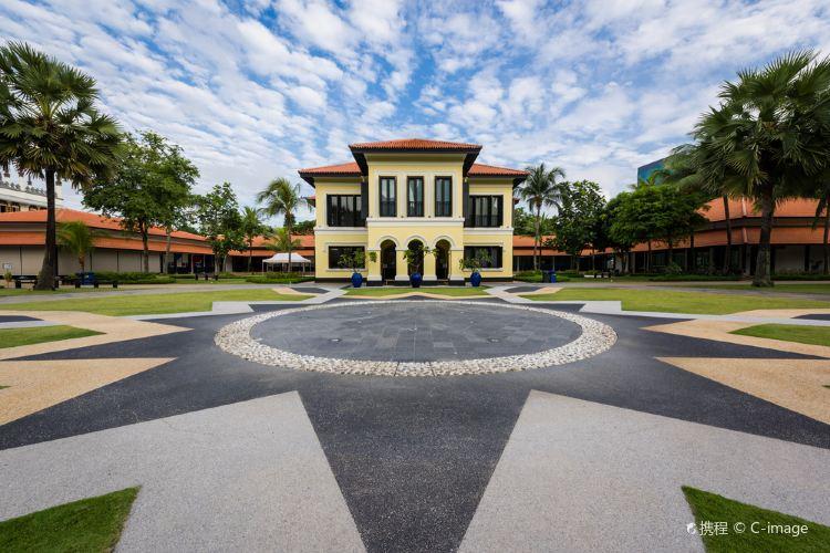 Malay Heritage Centre1