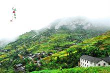 花瑶之乡虎形山