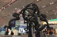 首都机场T3D楼