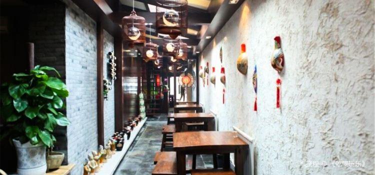 Lao Wan( Xiang Zi Miao Street )2