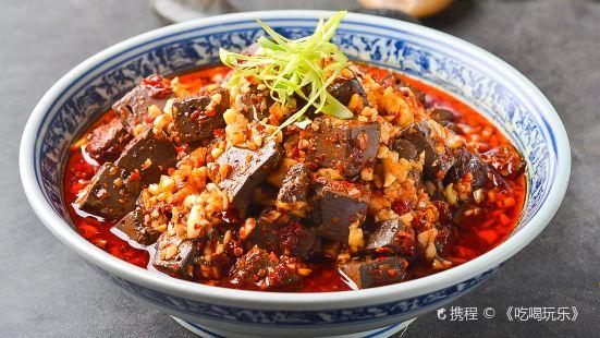 Lao Wan( Xiang Zi Miao Street )