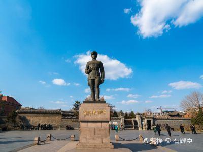 張氏帥府博物館