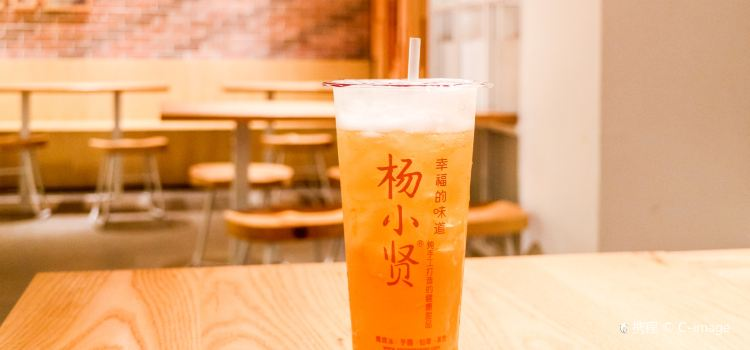 楊小賢(中山路店)2