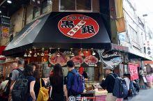 #冬日幸福感美食#大口吃鱼生,到大阪必须要做的事!