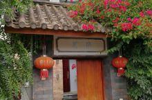 再游大理 朋友开了一家有格调的民宿 在洱海传奇院子里 名曰 茗庐 取自其在美国读社会学的女儿名字 一