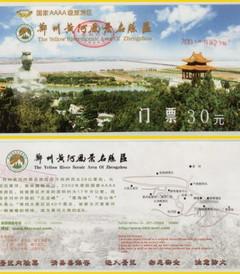 [郑州游记图片] 楚河汉界今安在——汉霸二王城
