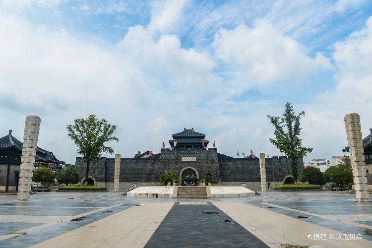 YanCheng ChunQiu Amusement Land2