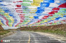 海滨藏城刚察凭吊仓央嘉措