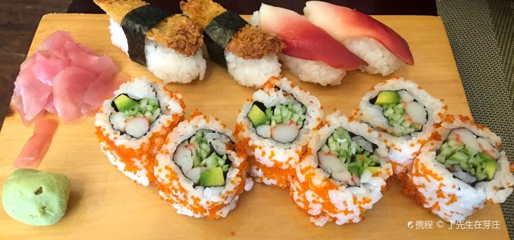 Oh! Sushi Bar2
