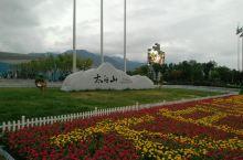 雨中登太白山(2)