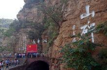 涉县红旗渠