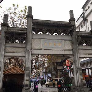 七品斗腐倌香豆腐旅游景点攻略图