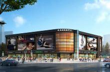 凤凰购物广场