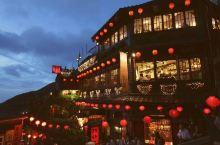 台湾-九份与这些地方串起来玩才过瘾,北部沿线人气路线推荐