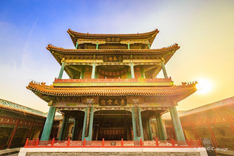 Changyinge