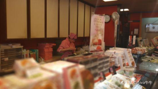 Kei Nippo(Sonozono商店)