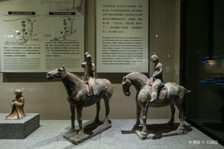 Yangzhou Shuangbo Museum3