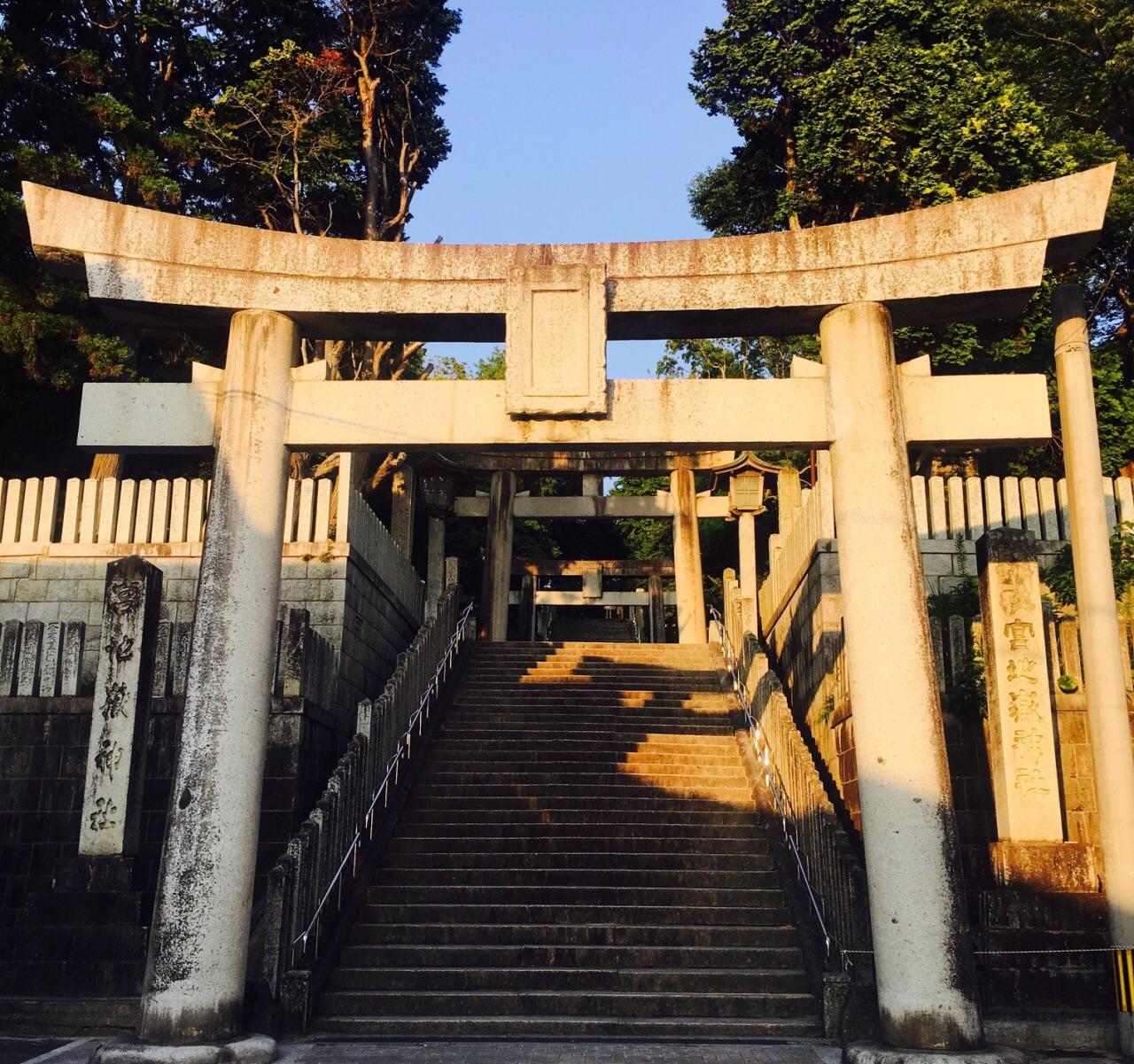 宮地 嶽 神社