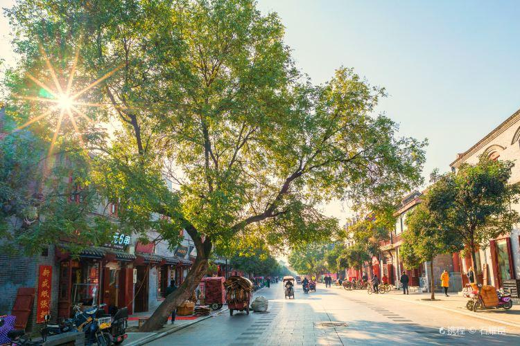Shudian Street1