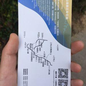 东海仙境旅游景点攻略图