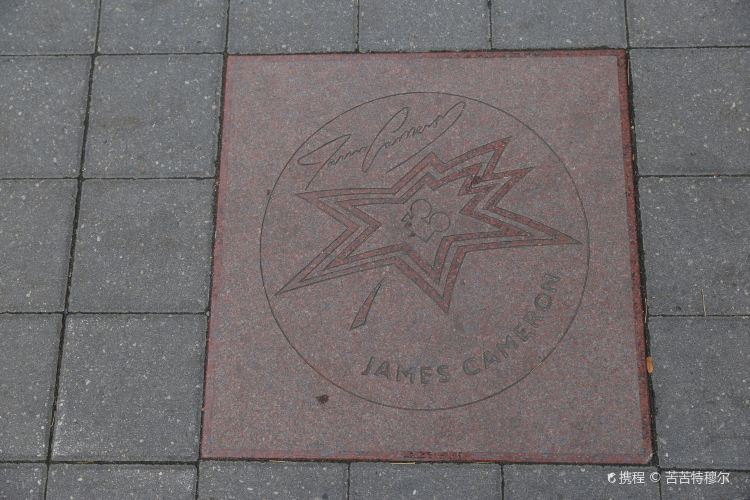 Canada's Walk of Fame3