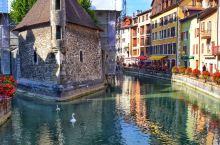 法国童话小镇安纳西
