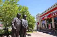 水菱吃货之旅の世界第一家KFC餐厅