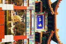 邹城峄山游