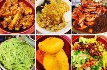 ❤贵州美食探寻第三站:寻觅安顺,如果能有十个胃就好了!