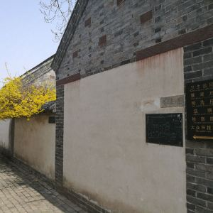 省政府旧址旅游景点攻略图