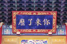 陕西延安黄帝陵