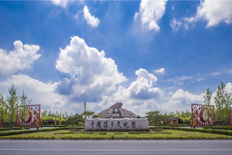 Sun Tzu Cultural Park3