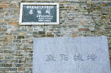 关二爷水淹七军的襄阳城下,汉江边