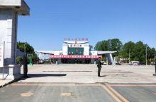 珲春防川旅行拍照