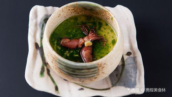 Man Shu Japanese Cuisine
