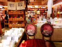 琦竻24小时不打烊咖啡書店旅游景点攻略图
