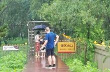 两大两小一老鸽子窝公园一日游
