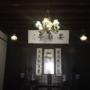 徐志摩故居旅游景点攻略图