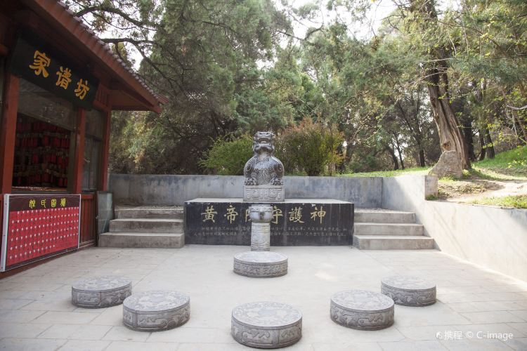 Mausoleum of the Yellow Emperor3