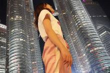 吉隆坡双子塔