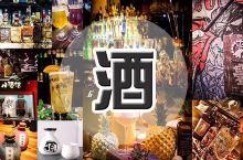 """隐藏在天津的超人气""""小酒馆""""TOP10~不要断片儿,微醺就好!"""