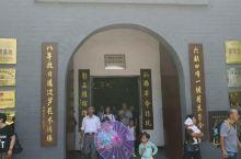 雁翎队纪念馆