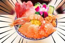 刺身拼盘免费送!在天河南这家日式小木屋,人均70竟吃到了千元日料!
