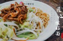 1元吃天下第一面!这碗喷香的镇江锅盖面即将翻腾你的味蕾!